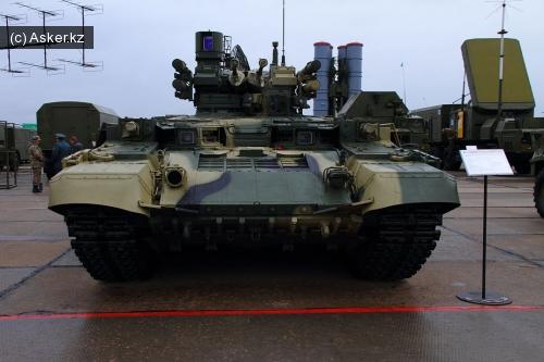 KADEX-2012 танк