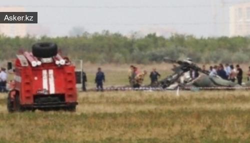 крушение МИ-17