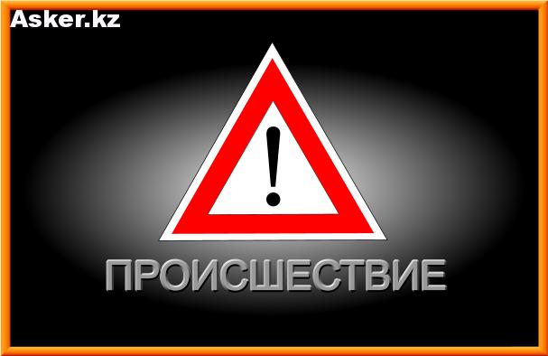 дтп знак