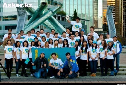 казахстанская молодежь