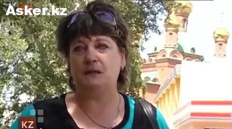 Татьяна Рей