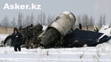 Авиакатастрофа самолета АН-72