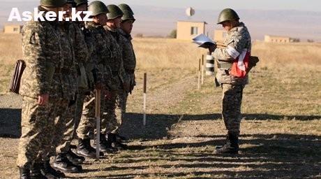 Военнослужащие армии Казахстана